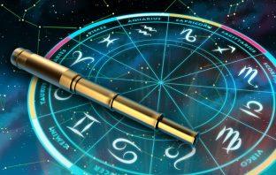 Ebru-Altan-ile-Astroloji-Danışmanlığı